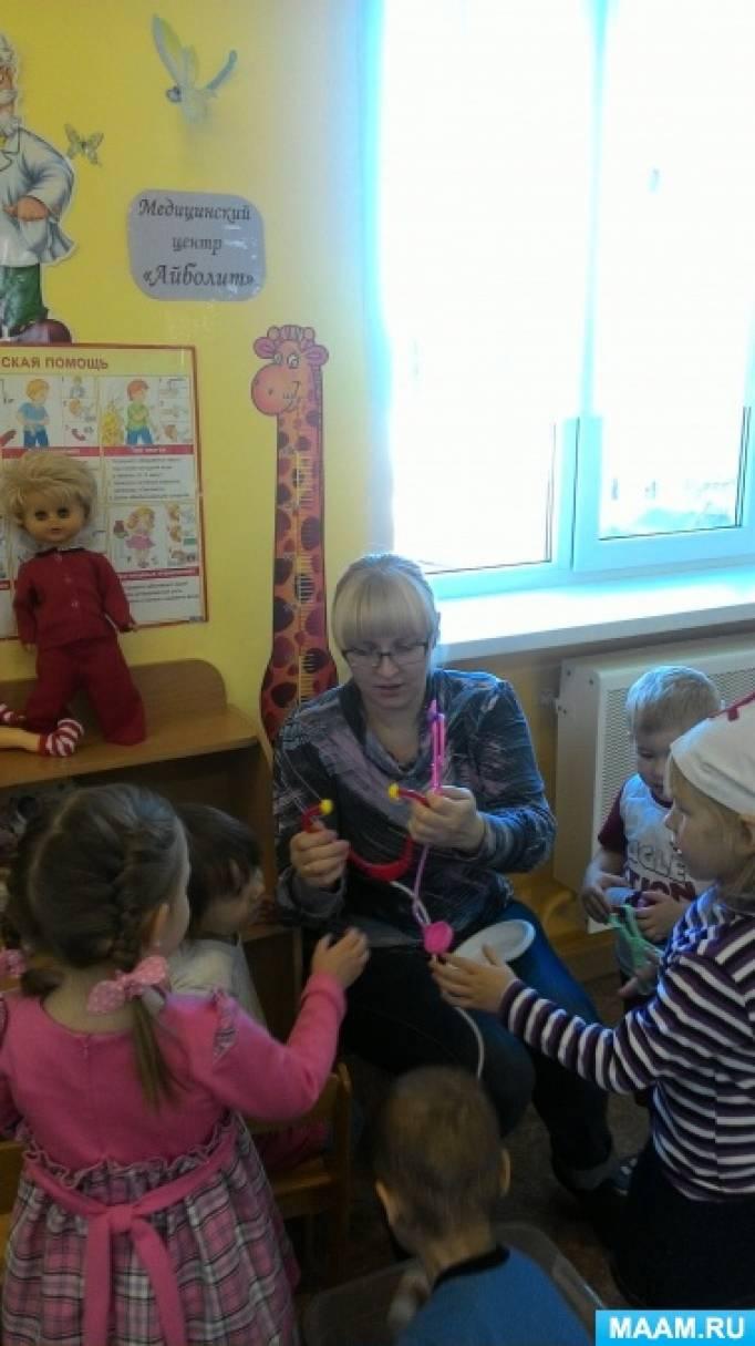 знакомство родителей между собой в детском саду