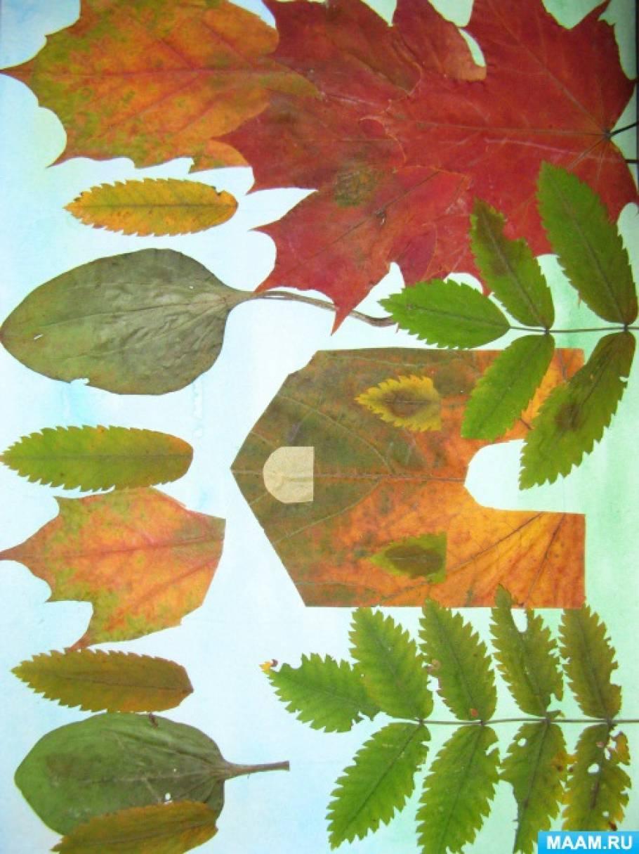 Мастер-класс по аппликации из листьев «Осенний парк»