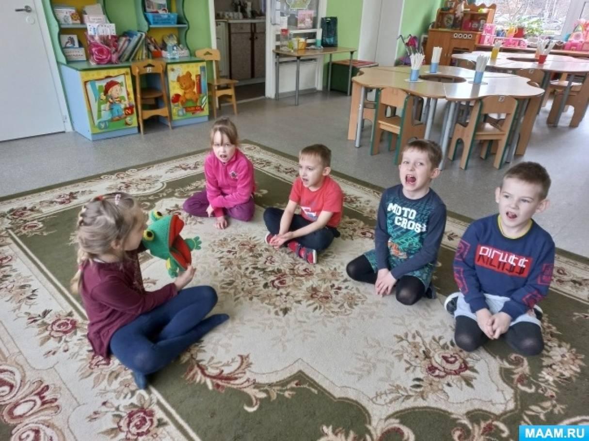 Занятие для детей 5–6 лет «Весенняя йога. Применение методики О. В. Журавской»