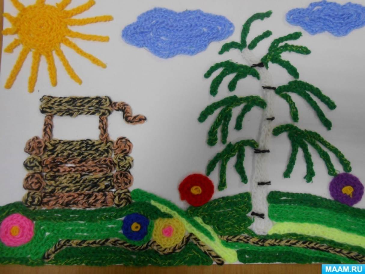 Аппликация из пряжи для вязания. Мастер-класс с детьми 6–7 лет «Мой край родной»