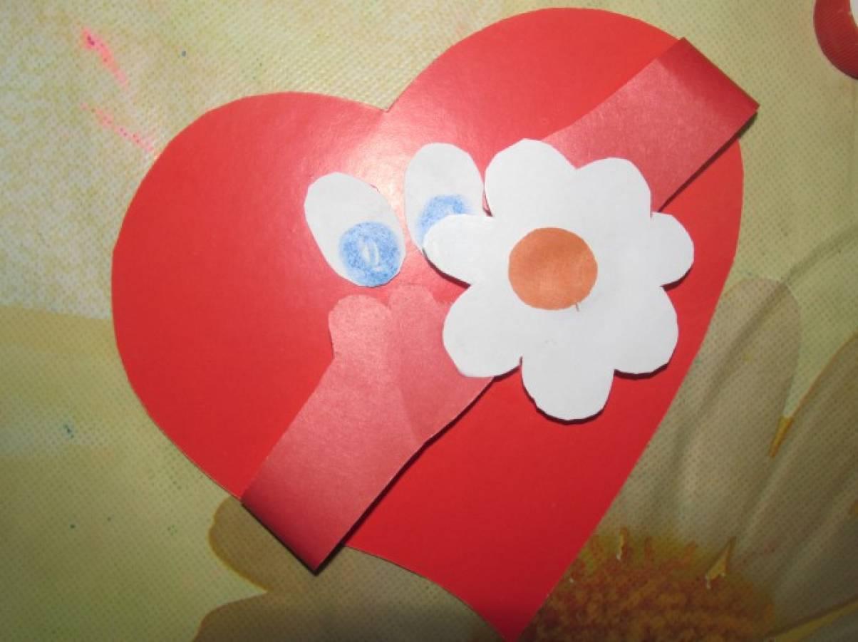 Сердце для мамы открытка