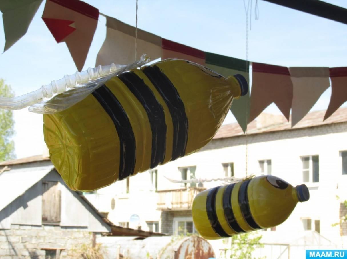 Оформление участка «Улей с пчелами»