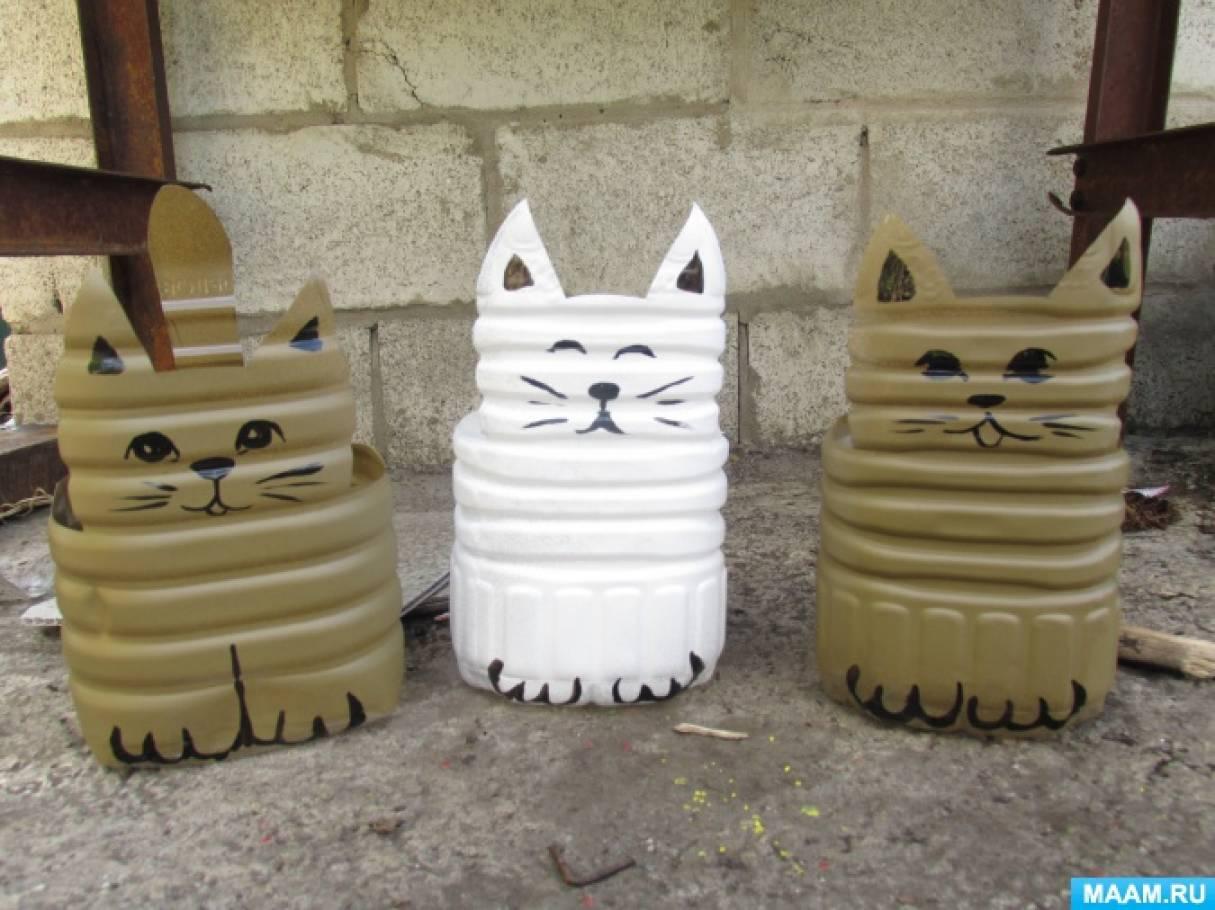 «Котята». Мастер-класс оформления участка поделками из пластиковых бутылок