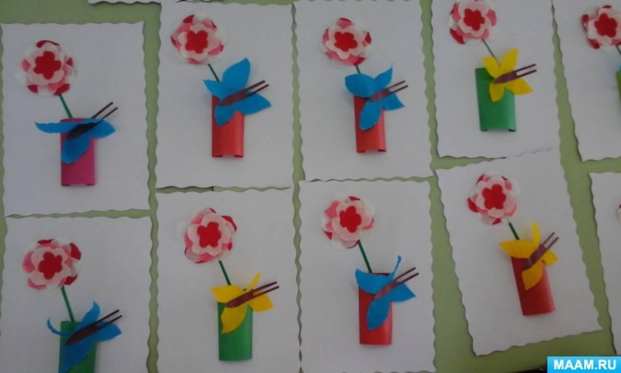 Мастер-класс «Изготовление поздравительной открытки «Цветочек для мамы»