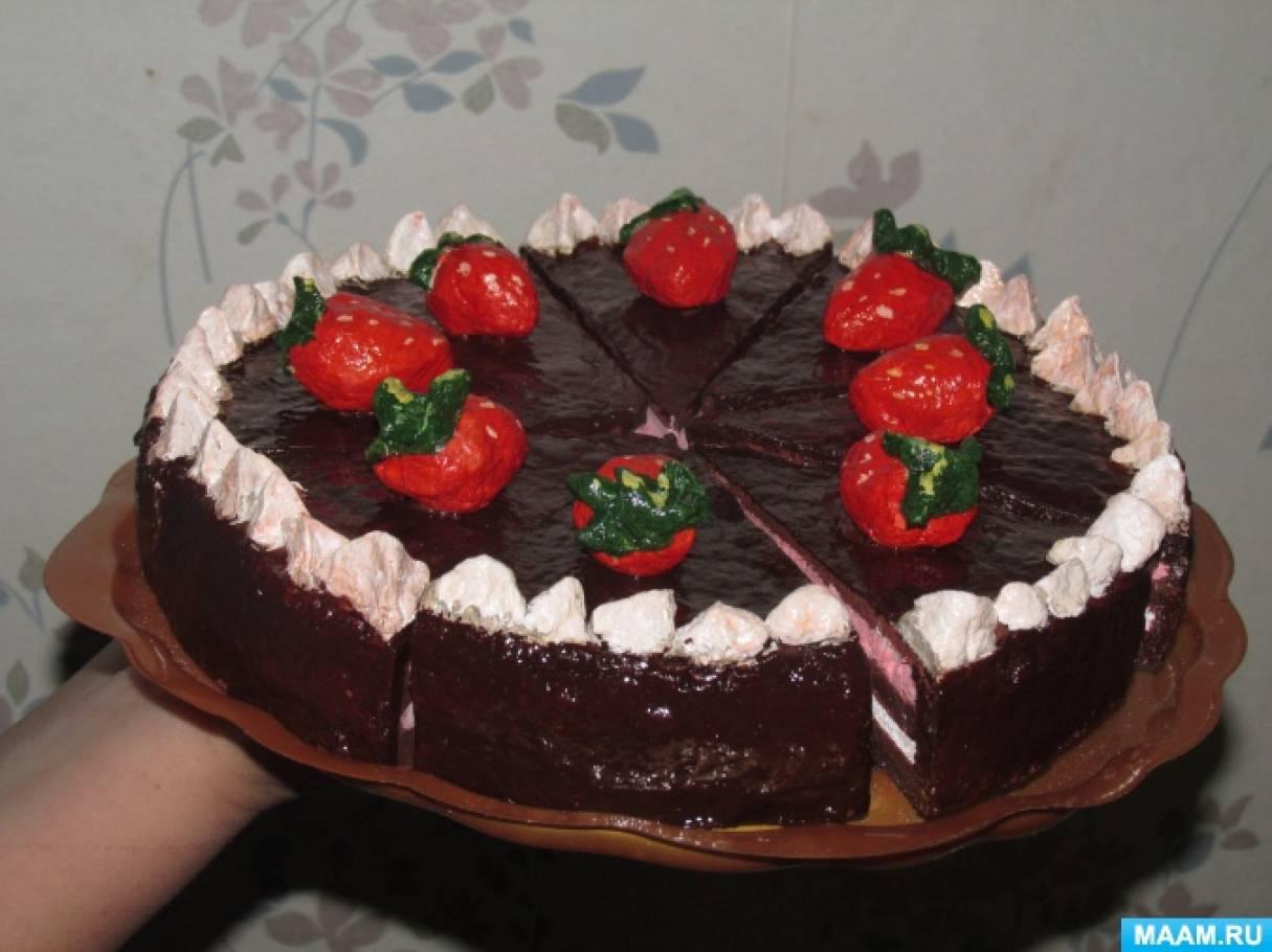 Мастер-класс по лепке из бумажного теста «Шоколадный торт»