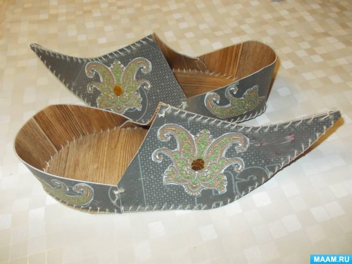 Мастер-класс «Изготовление туфель к новогоднему костюму старика Хоттабыча»