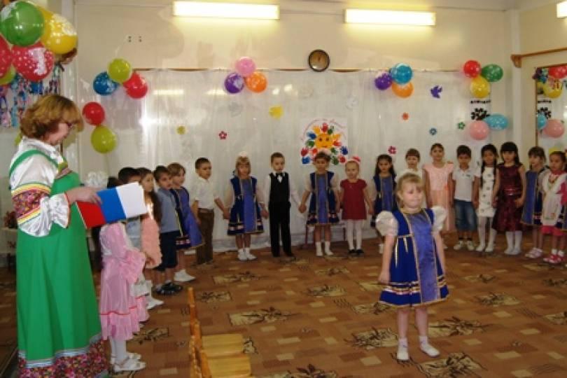 Сценарий праздника «Культурное наследие народов России!»