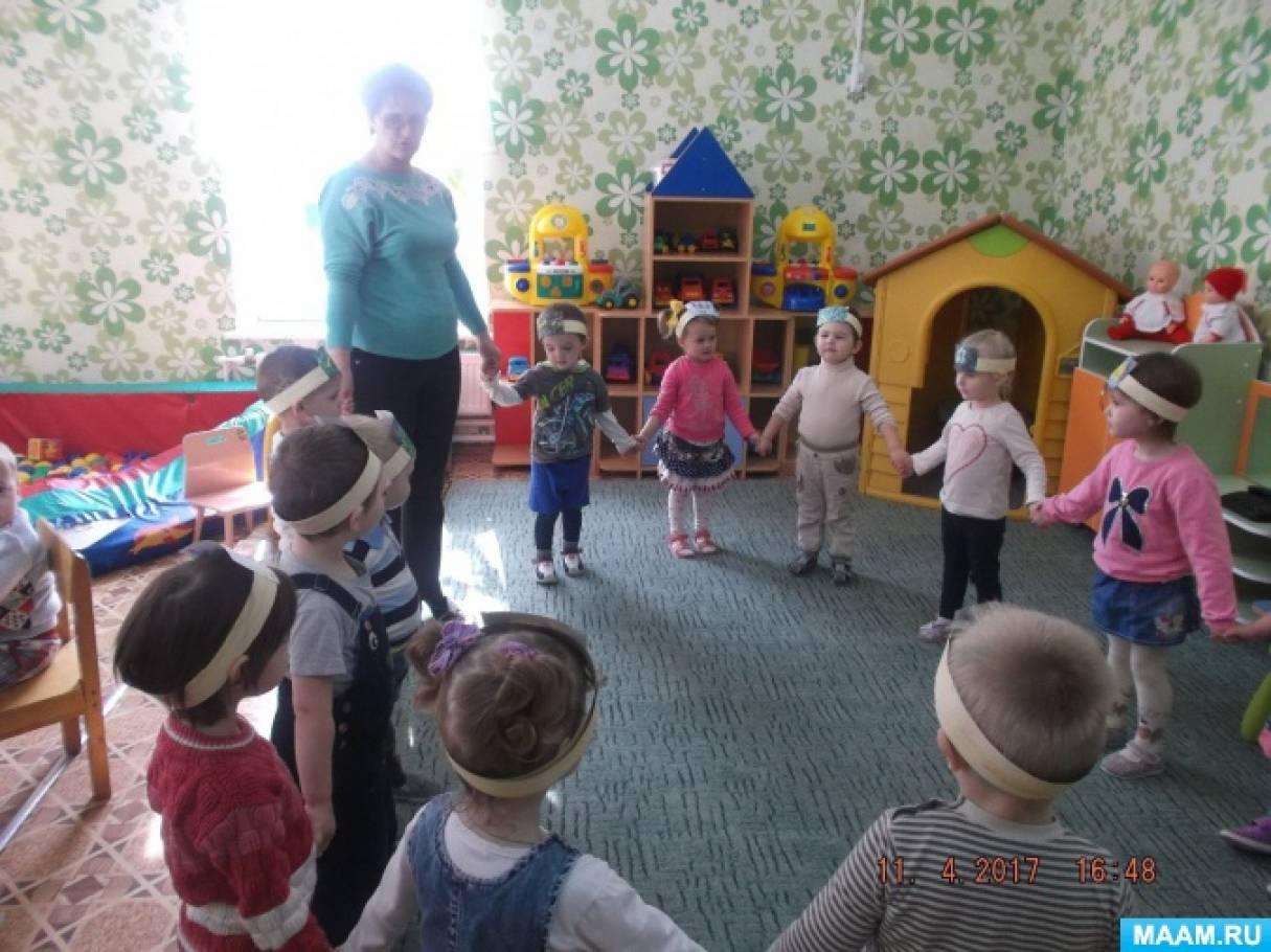 Подвижные игры для детей младшего дошкольного возраста на тему «Первоцветы»