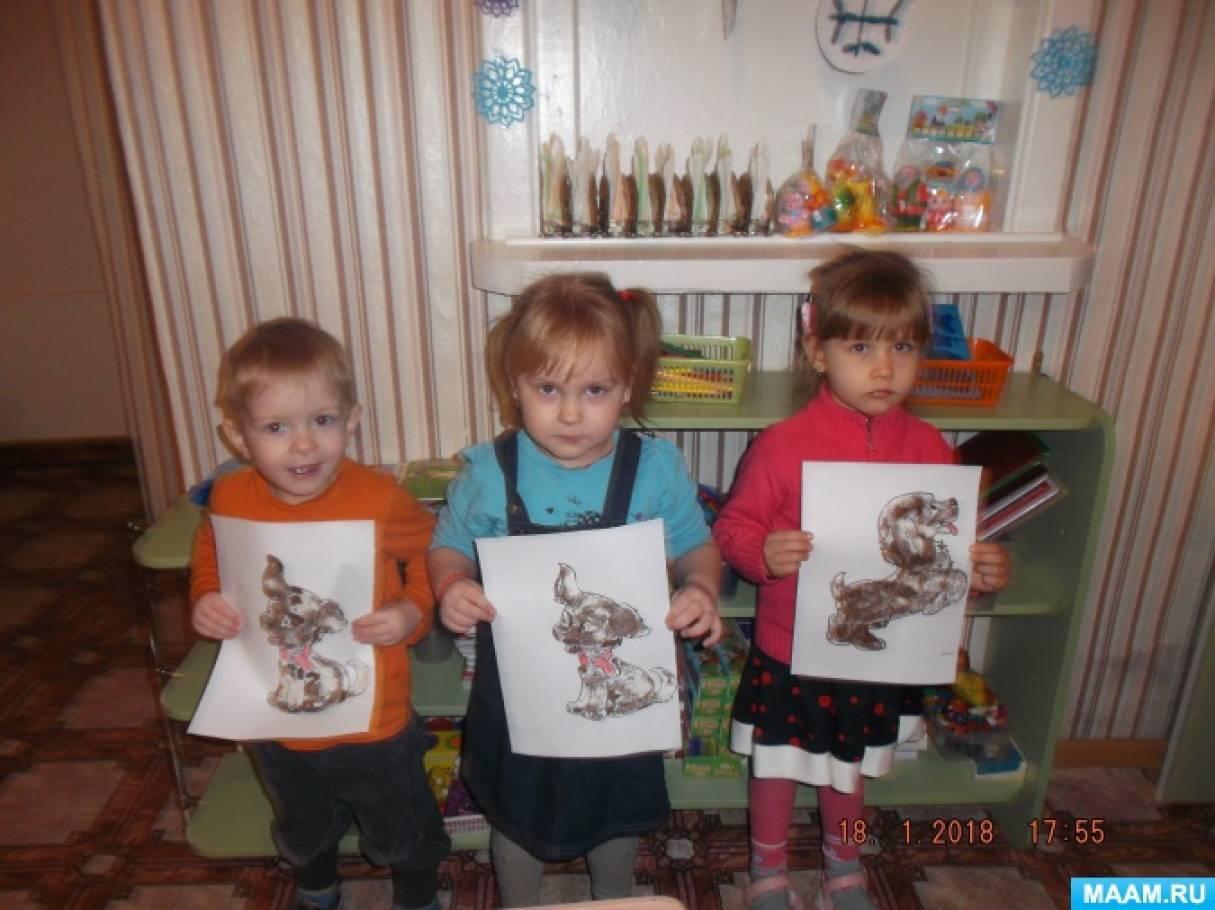 Детский мастер-класс по аппликации из бросового материала «Весёлый щенок»