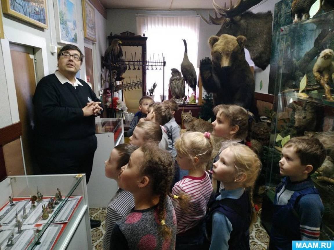 Фотоотчет о мероприятии «Краеведческий музей встречает ребят»