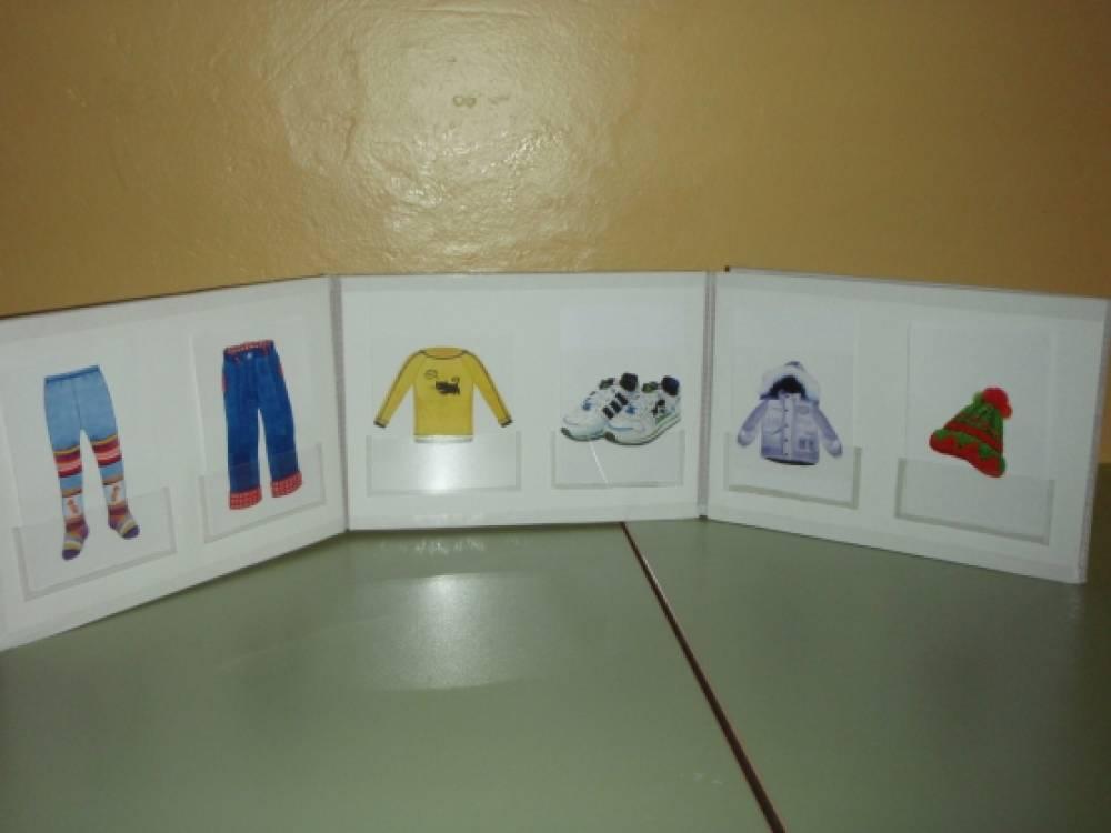 Ширму-схему одевания можно