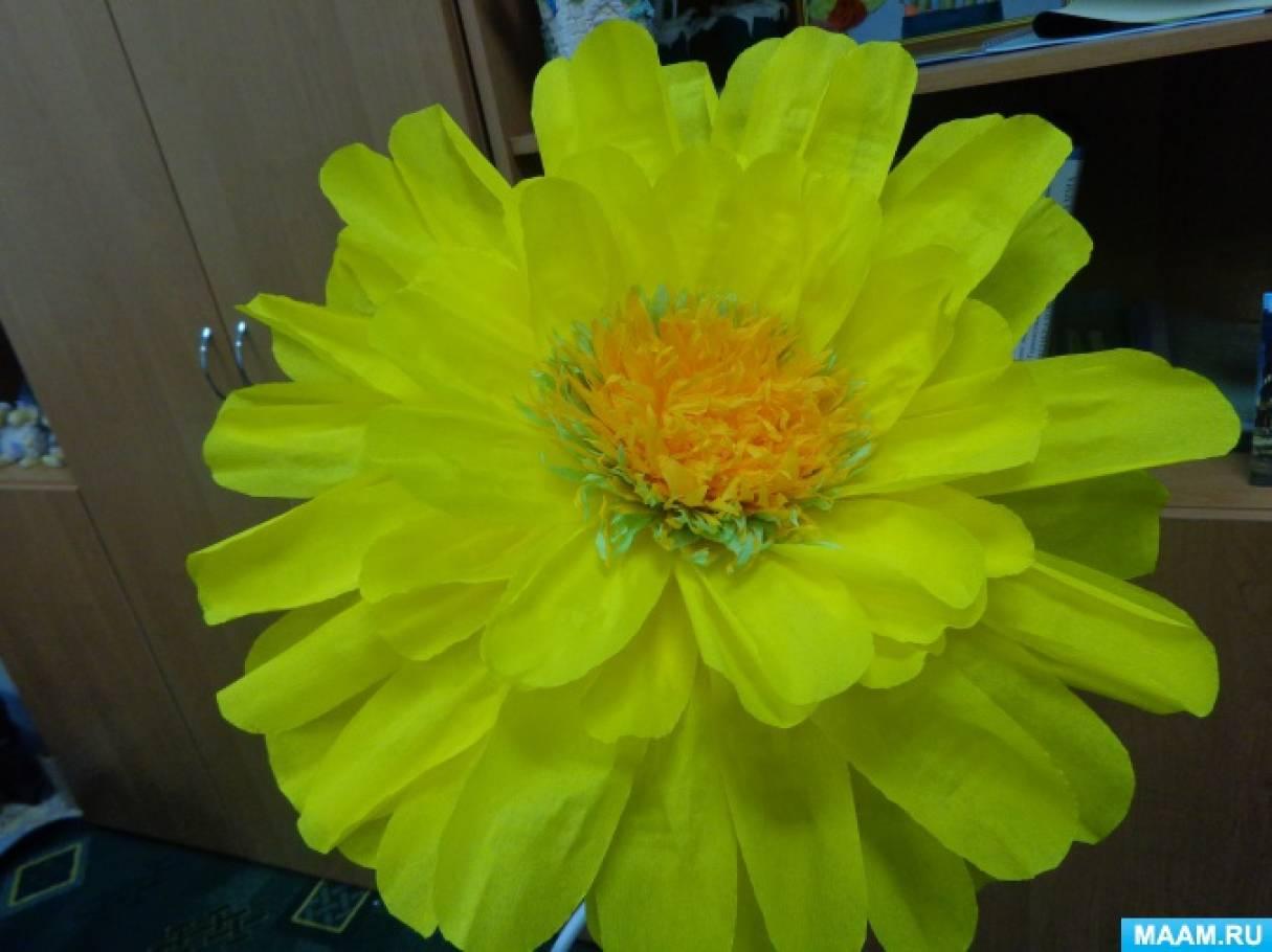 Мастер-класс «Огромные луговые цветы для оформления»