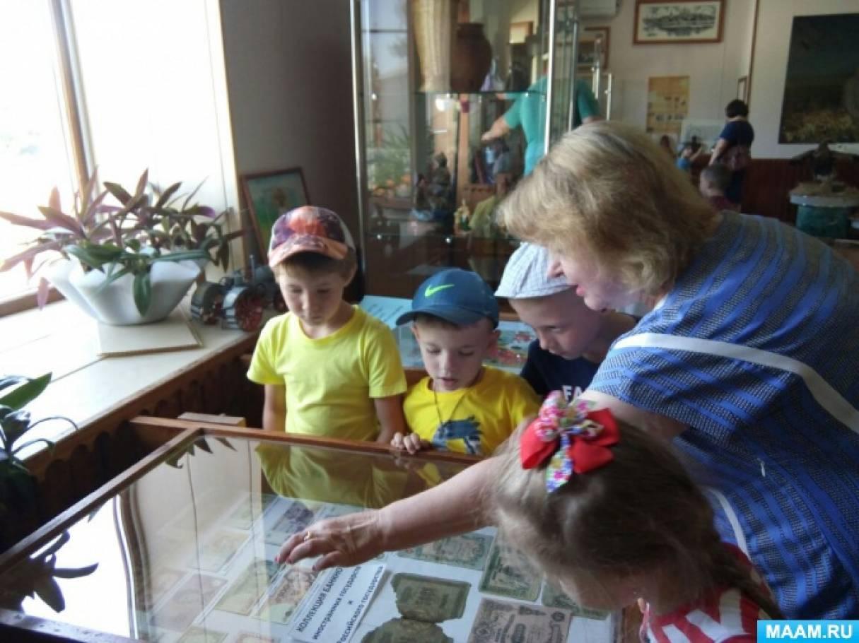 Поход в музей с детьми старшей группы