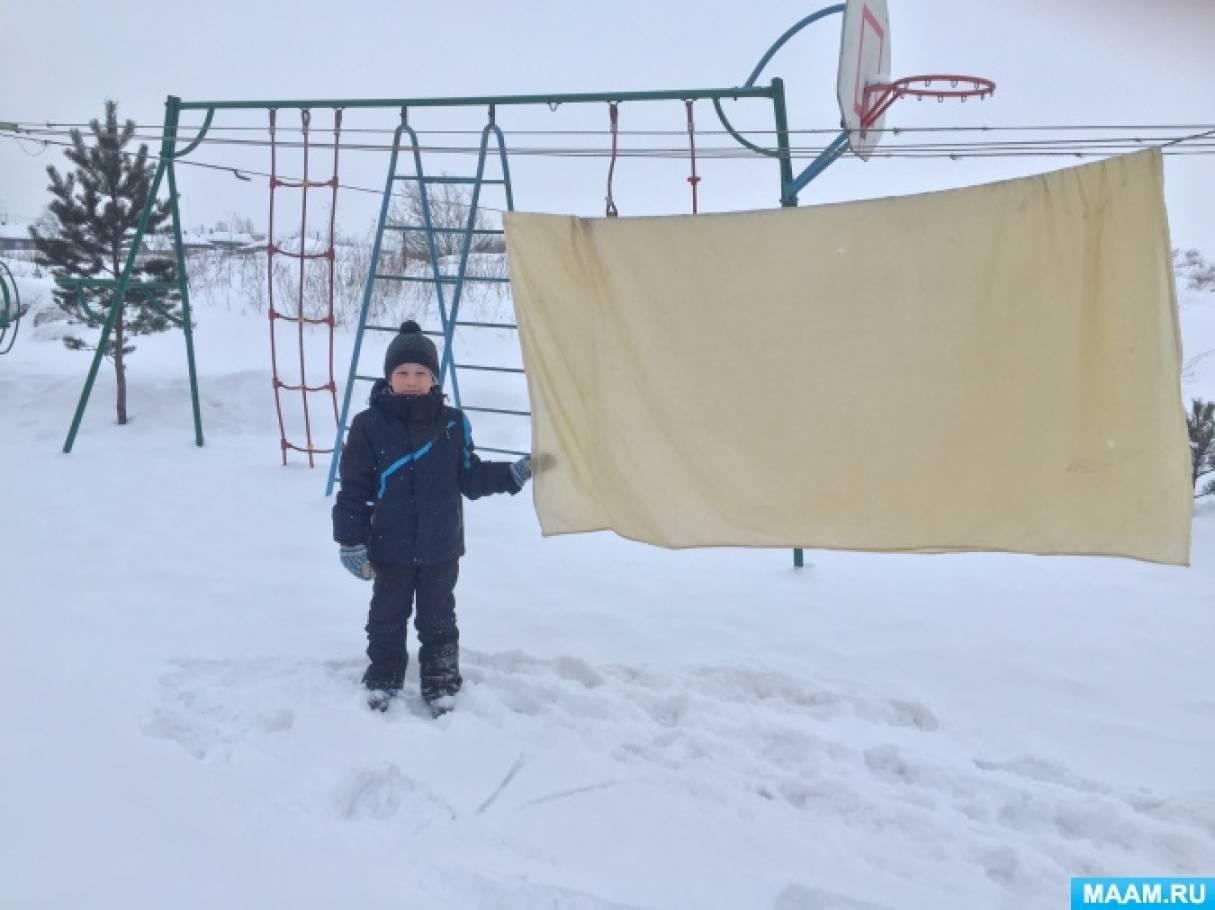 Исследовательская работа «Что такое снег?»