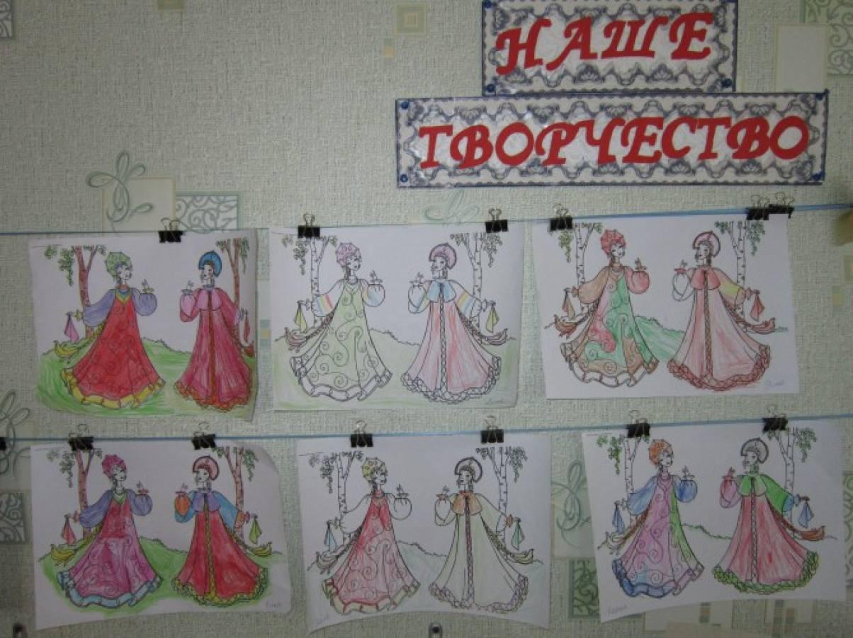 52bcf692b29 НОД «Русский народный костюм». Воспитателям детских садов