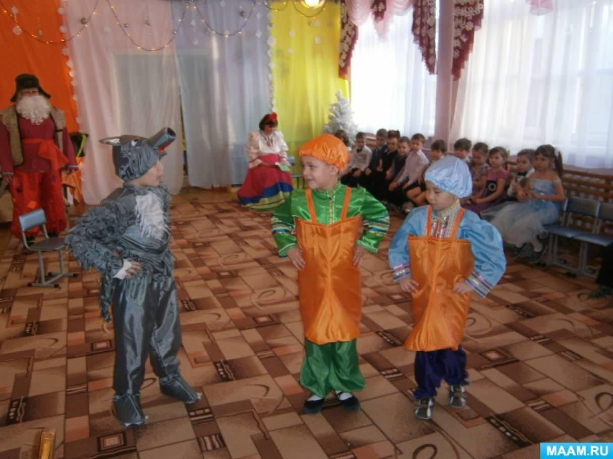 Сценарий для старшего дошкольного возраста «Валенки, да валенки!»