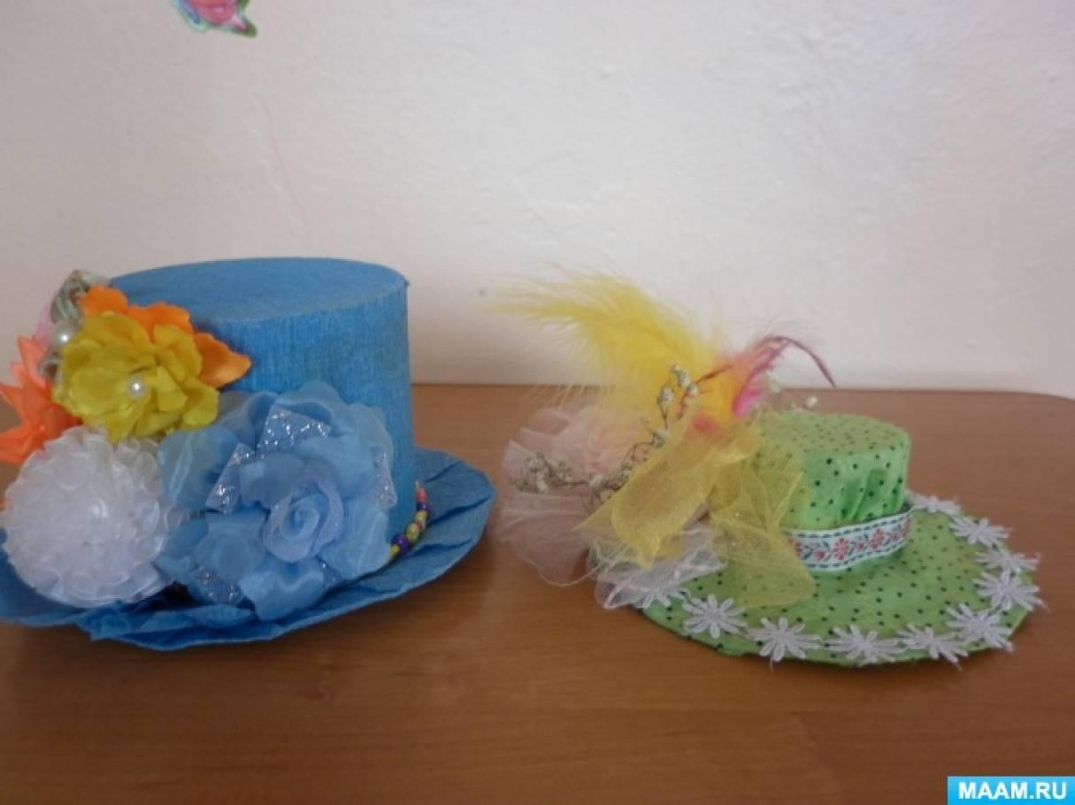Фотоотчет о конкурсе к 8 марта «Самая оригинальная шляпка»