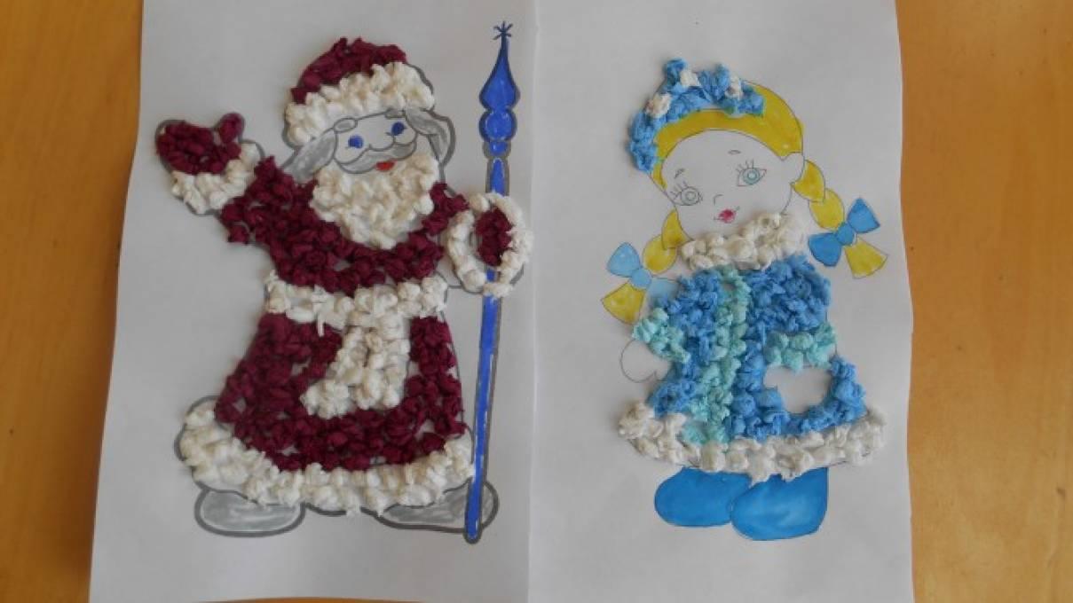 Открытка на новый год дед мороз и снегурочка своими руками, мужчине
