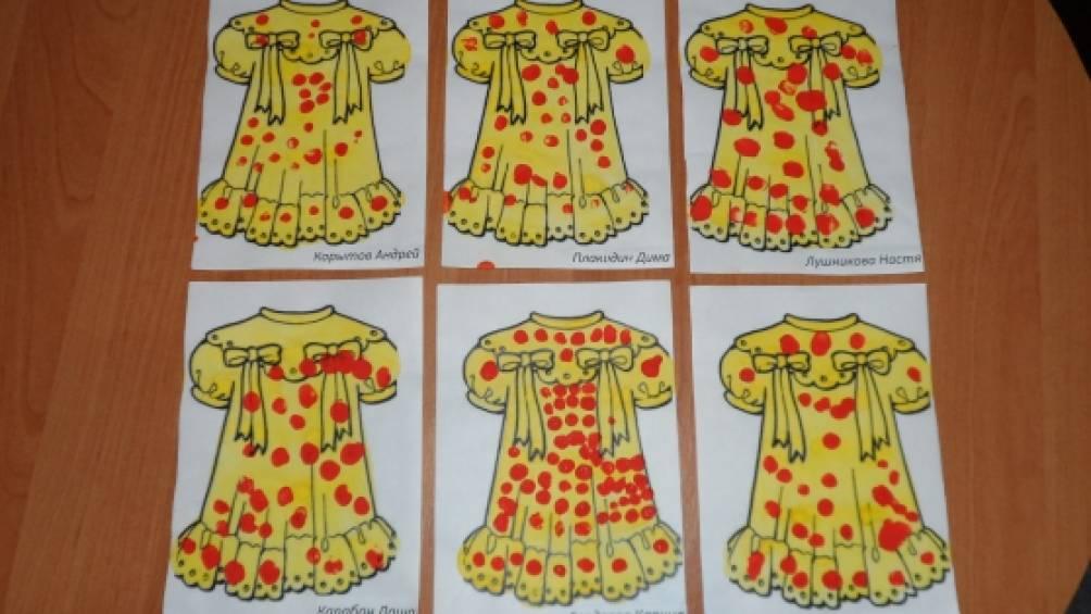 Куклы в платьях рисование