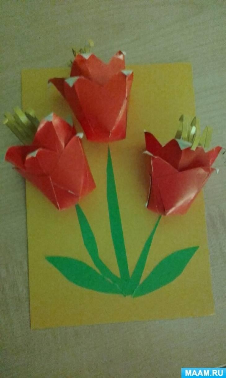 Объемные цветы из картона и цветной бумаги