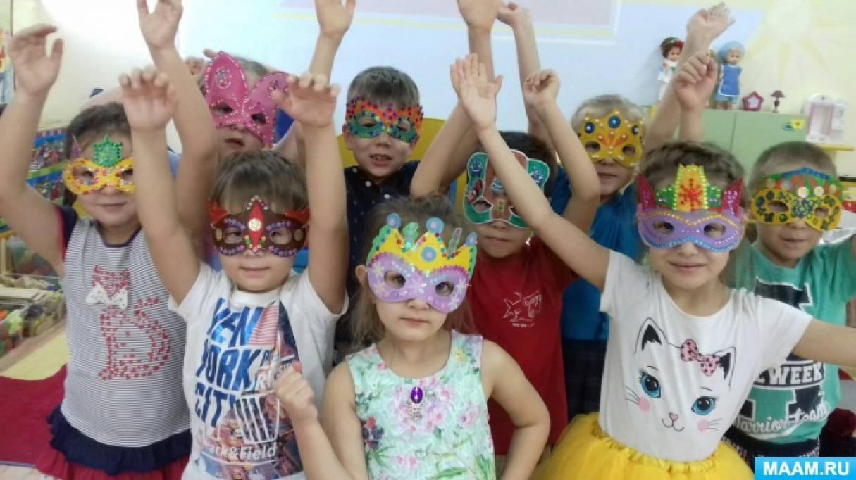 Маскотерапия в работе с детьми дошкольного возраста с ограниченными возможностями здоровья