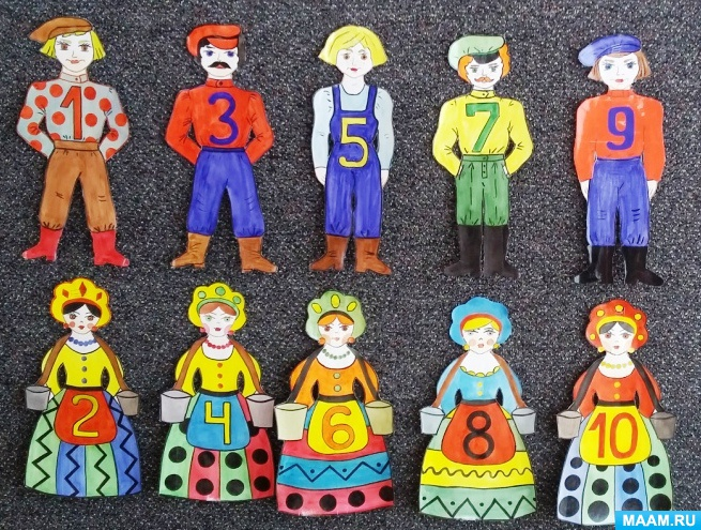 Математическая игра «Деревня Восьмеркино»