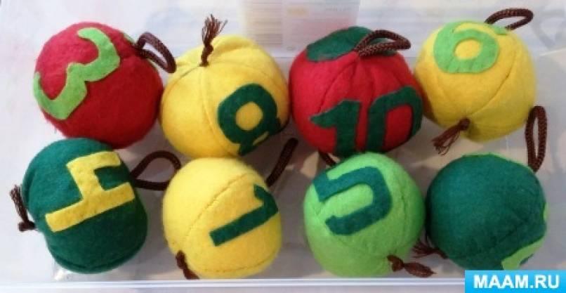 Счетный материал «Яблоки» из фетра