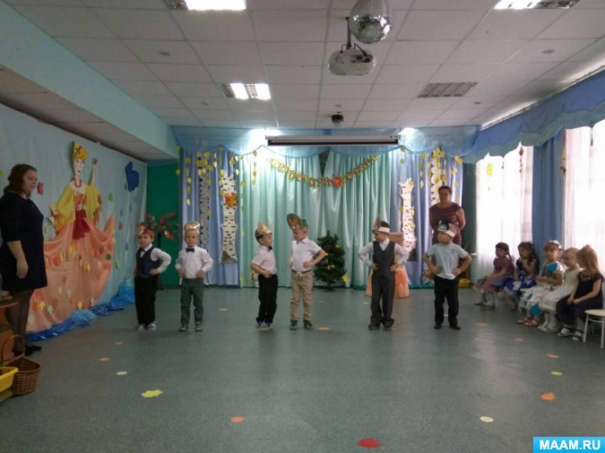 Фотоотчет о праздниках в детском саду «В гостях у осени»