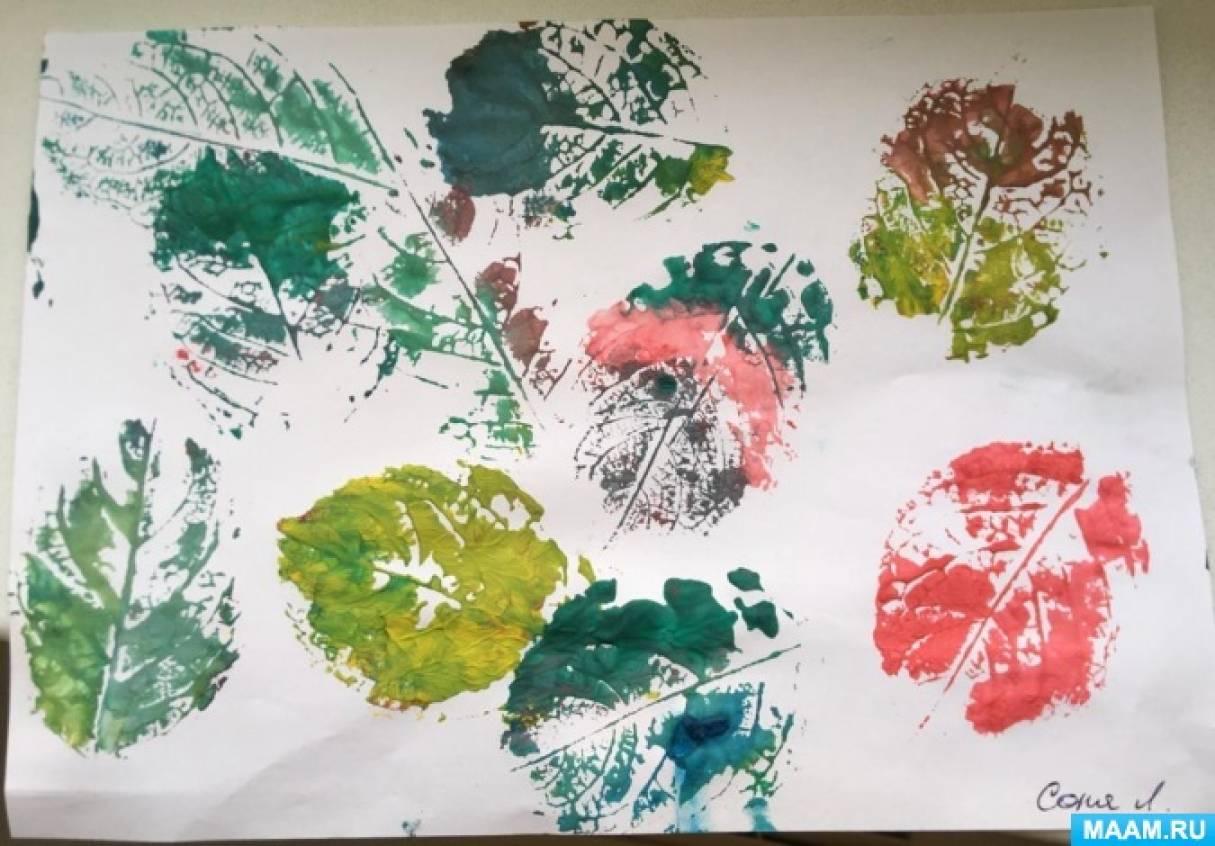 Конспект НОД «Осенний букет» с применением нетрадиционной техники рисования (отпечатки листьями)