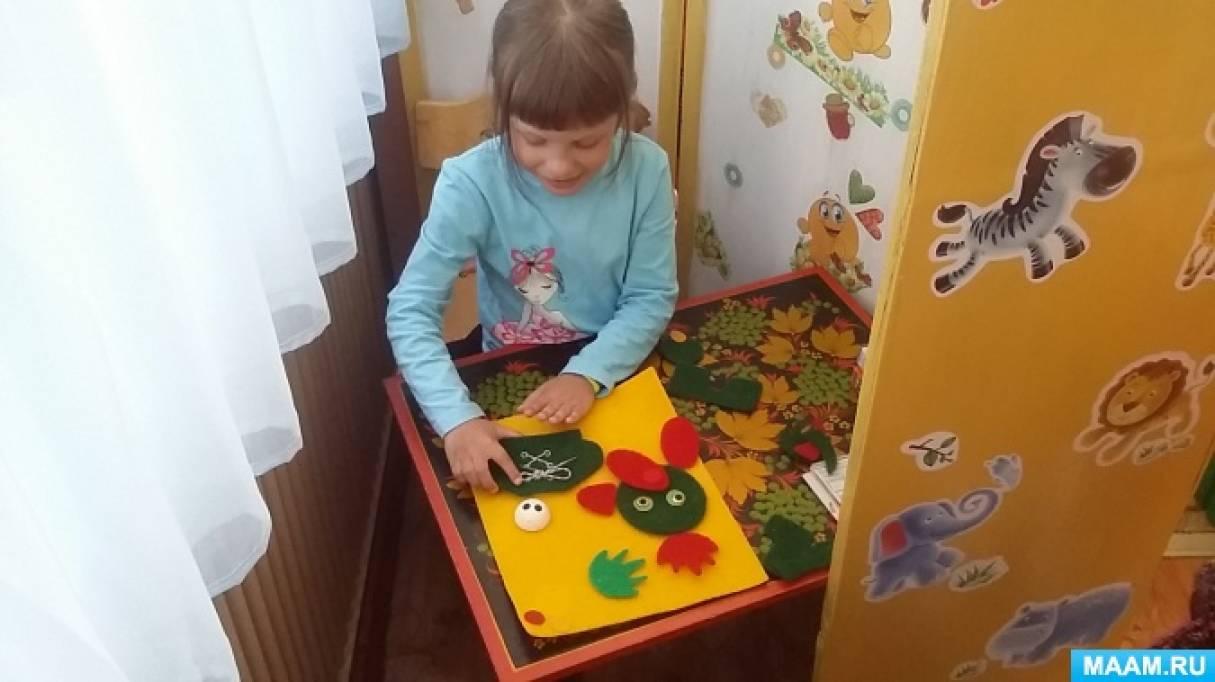 Организация предметно-развивающей среды в соответствии с ФГОС «Уголок психологической разгрузки в группах детского сада»
