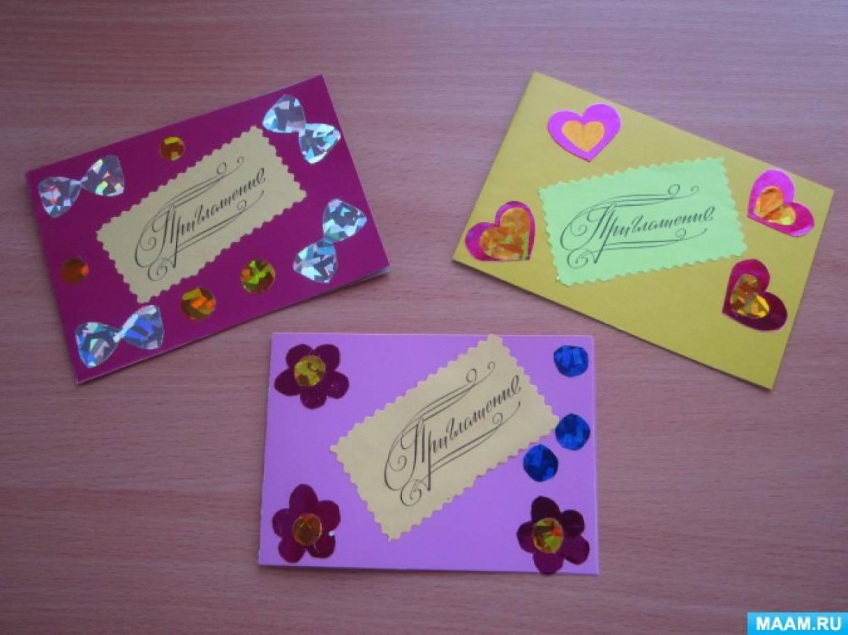 елочные пригласительные открытки на выпускной в подготовительной группе товаров