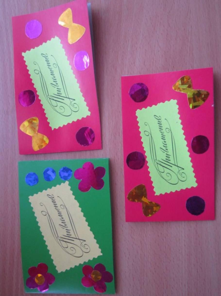 Открытки сотрудникам детского сада своими руками, разукрасить открытку новый