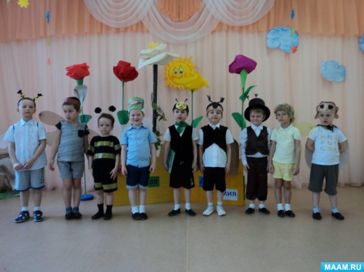 Постановка сказки Сергея Михалкова «Лесная академия» (средняя группа)