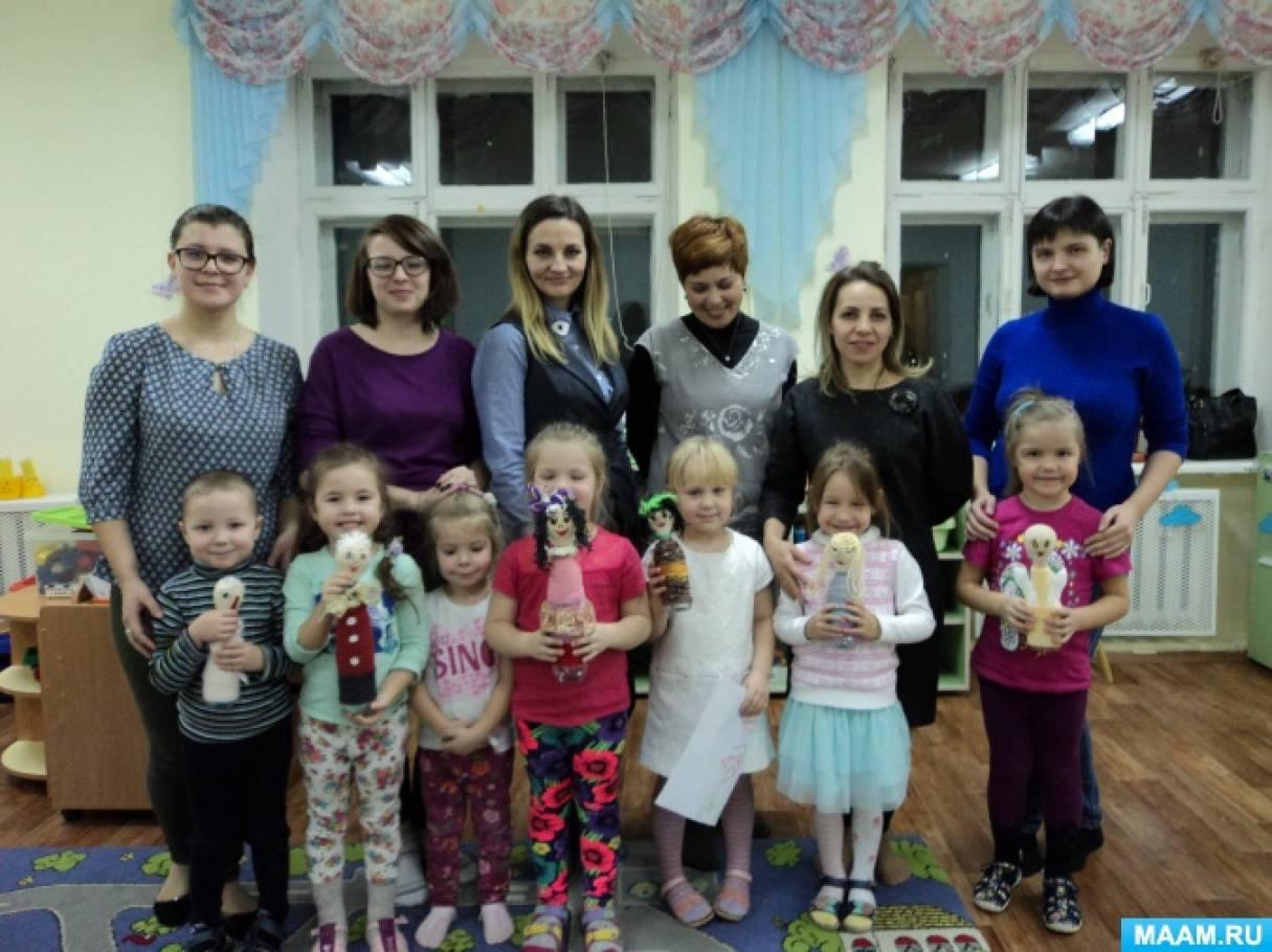 Мастер-класс «Куклы своими руками»