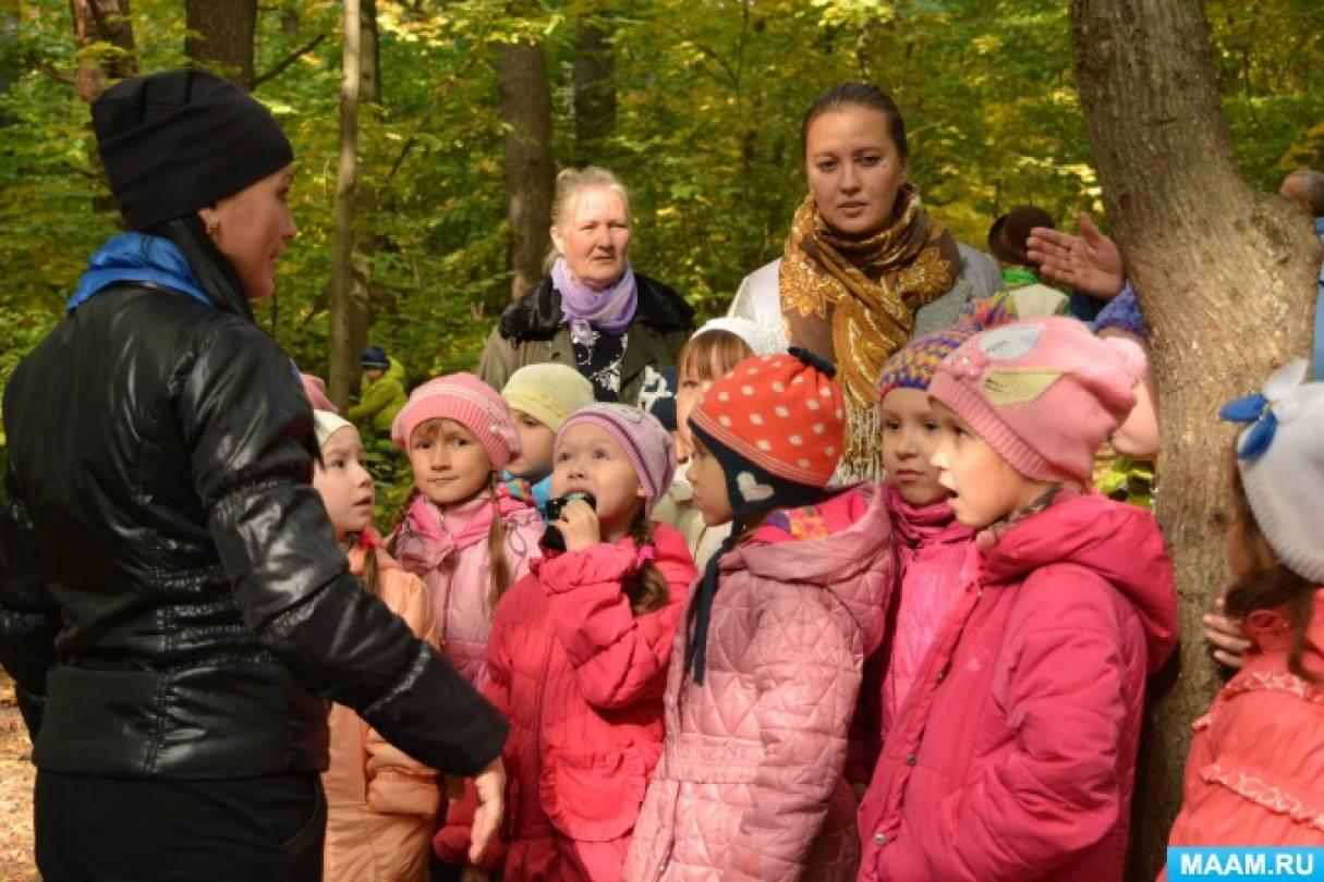 Экскурсия в парк им. Гузовского г. Чебоксары с подготовительной группой «Планета детства»