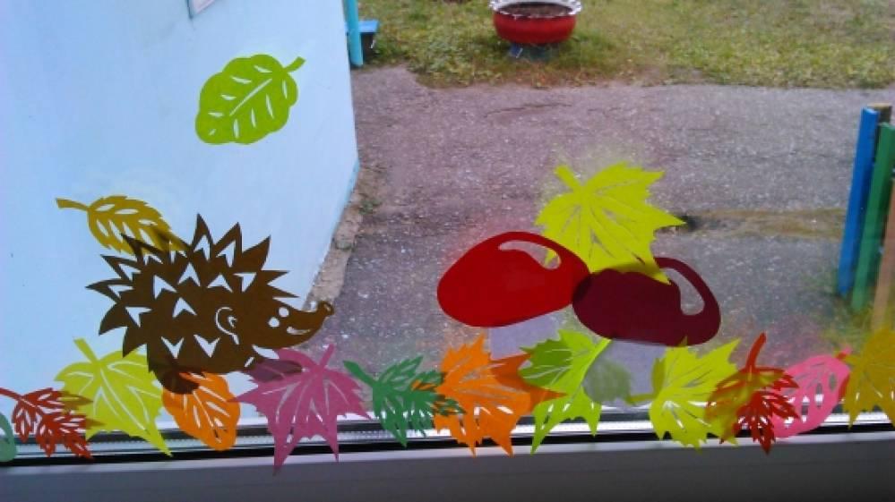 Картинки на осеннею тему в детском саду