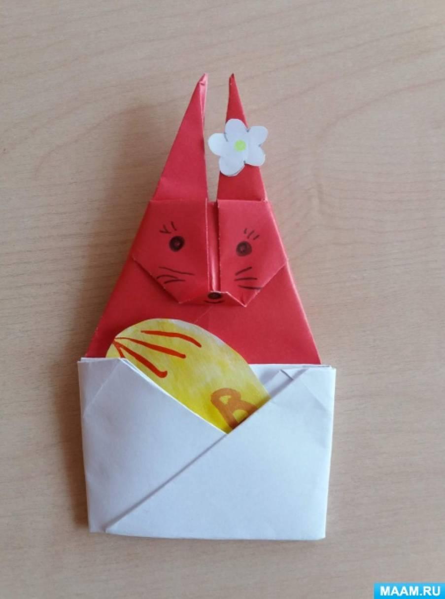Поделки на пасху по оригами 700