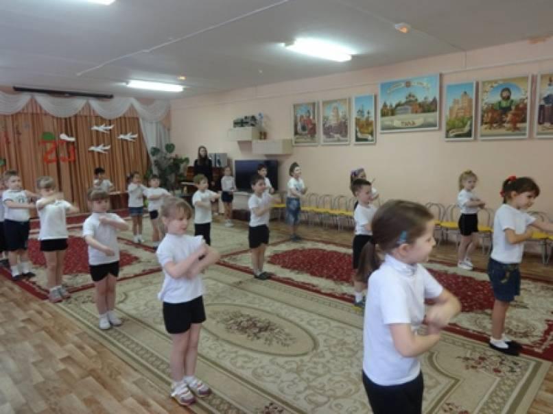 Сценарий спортивного праздника с участием родителей, посвященного Дню защитника Отечества, для детей старшей группы ДОУ