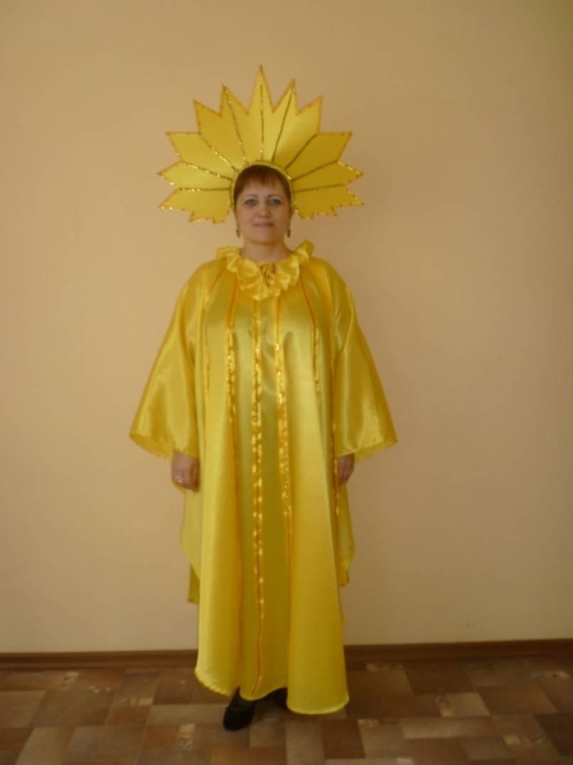 Костюм Солнышко