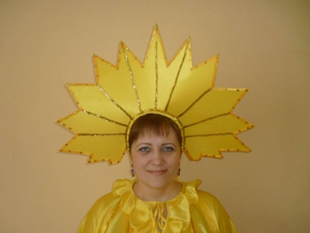 Как сделать солнышко на голову своими руками