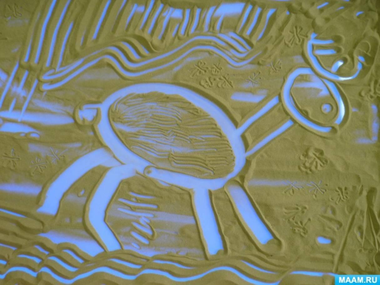 «Северный олень». Детский мастер-класс о рисованию песком