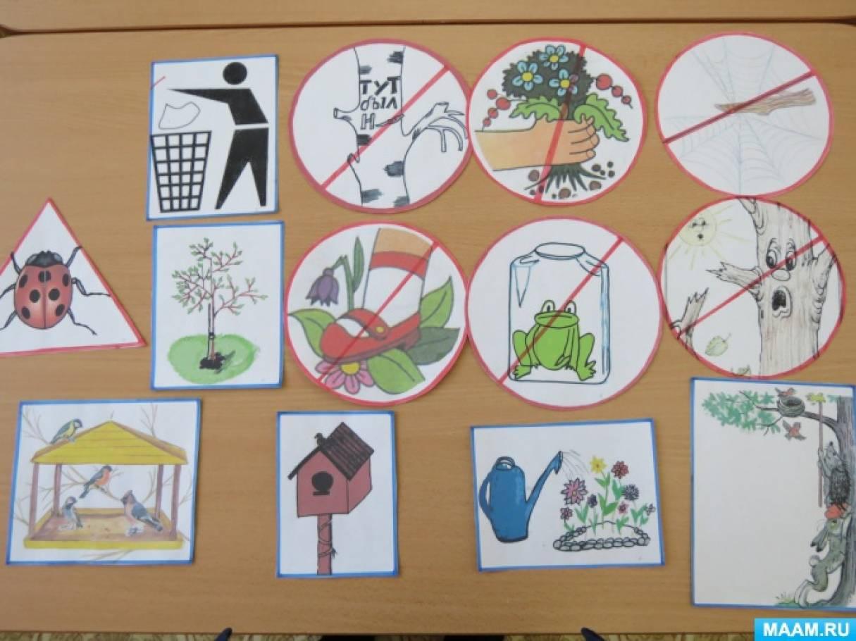 Педагог детально описывает действия каждого участника сюжета.