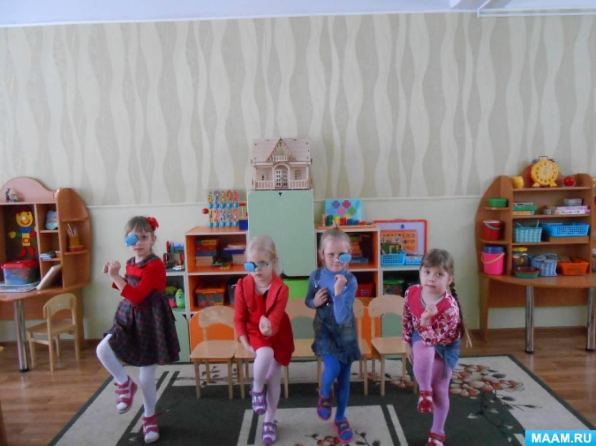 Применение гимнастики Брейн Джим в работе с детьми с нарушением зрения.
