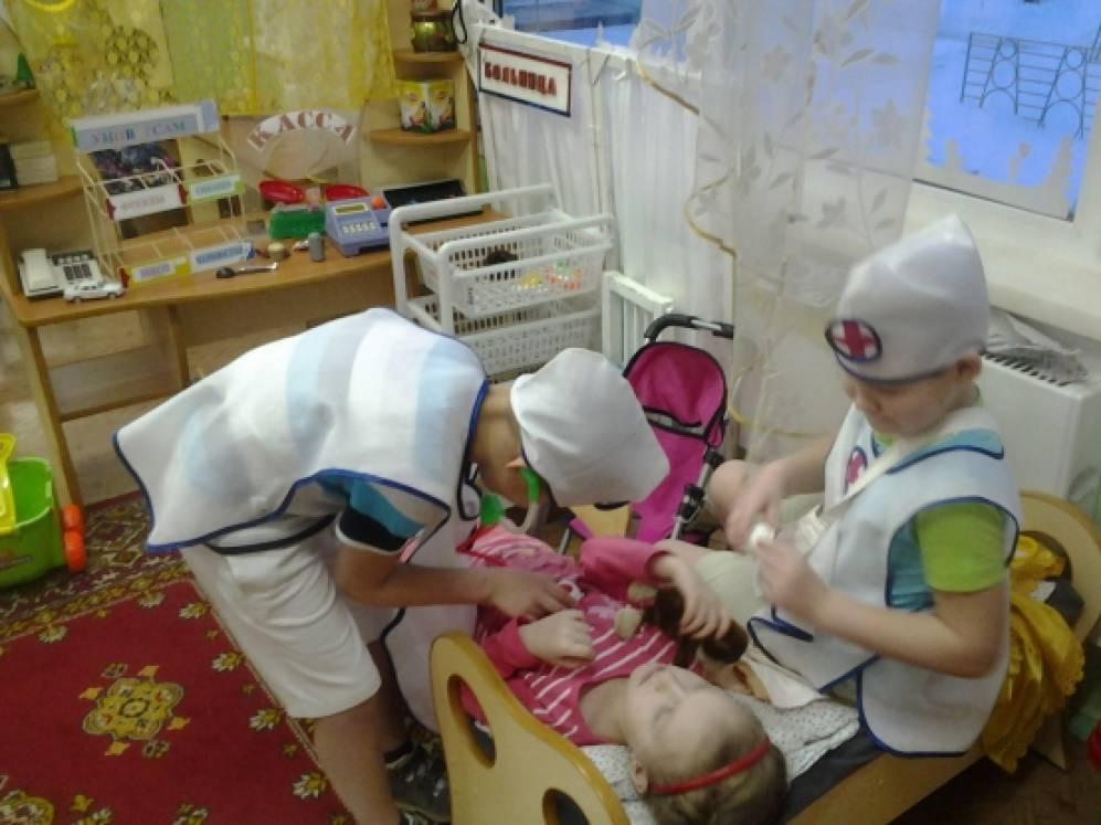 Сюжетно-ролевая игра больница старшая группа скачать онлайн игру street faiter