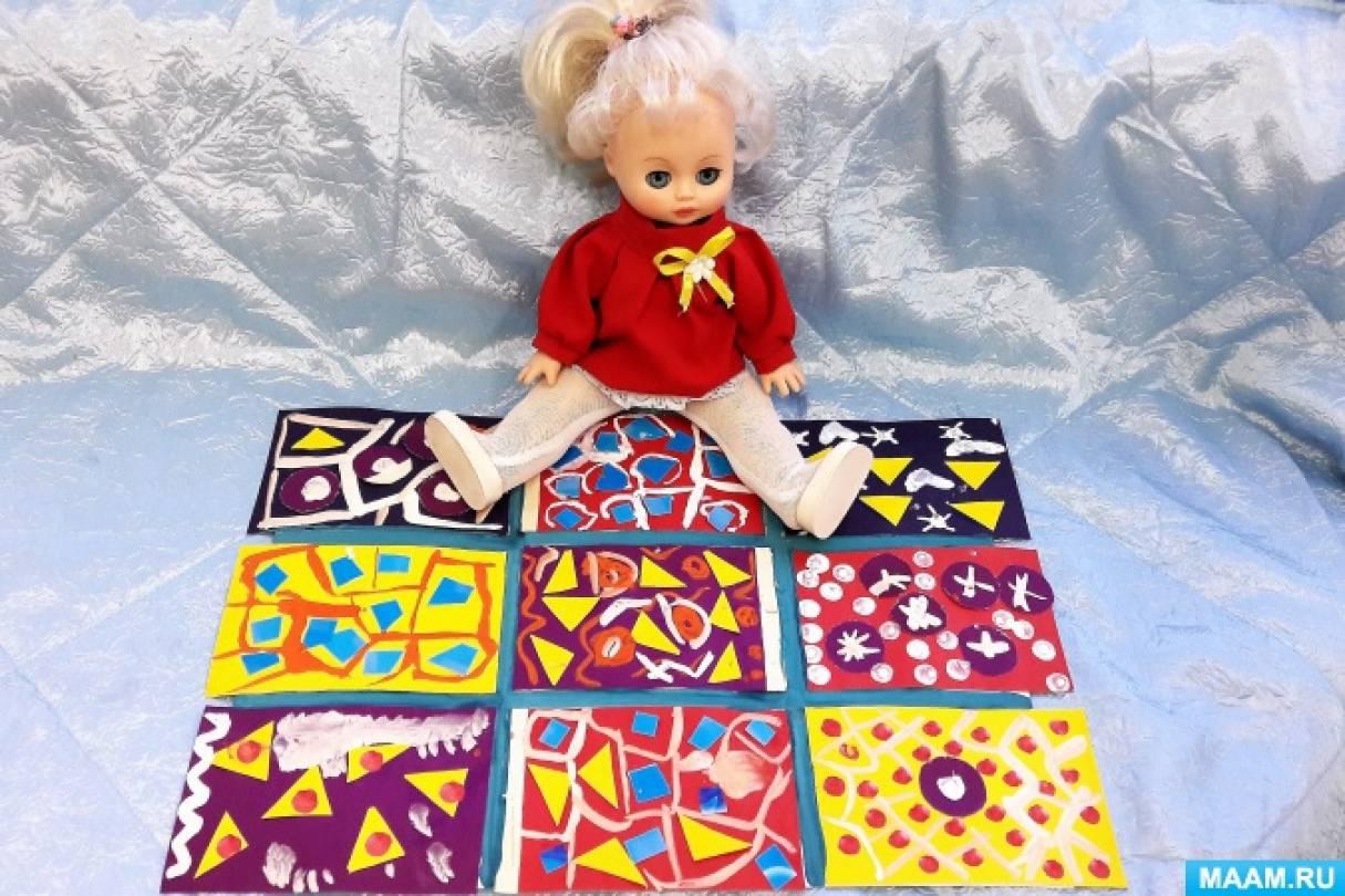Коллективная композиция «Лоскутное одеяло для куклы Маши». Аппликация с элементами рисования