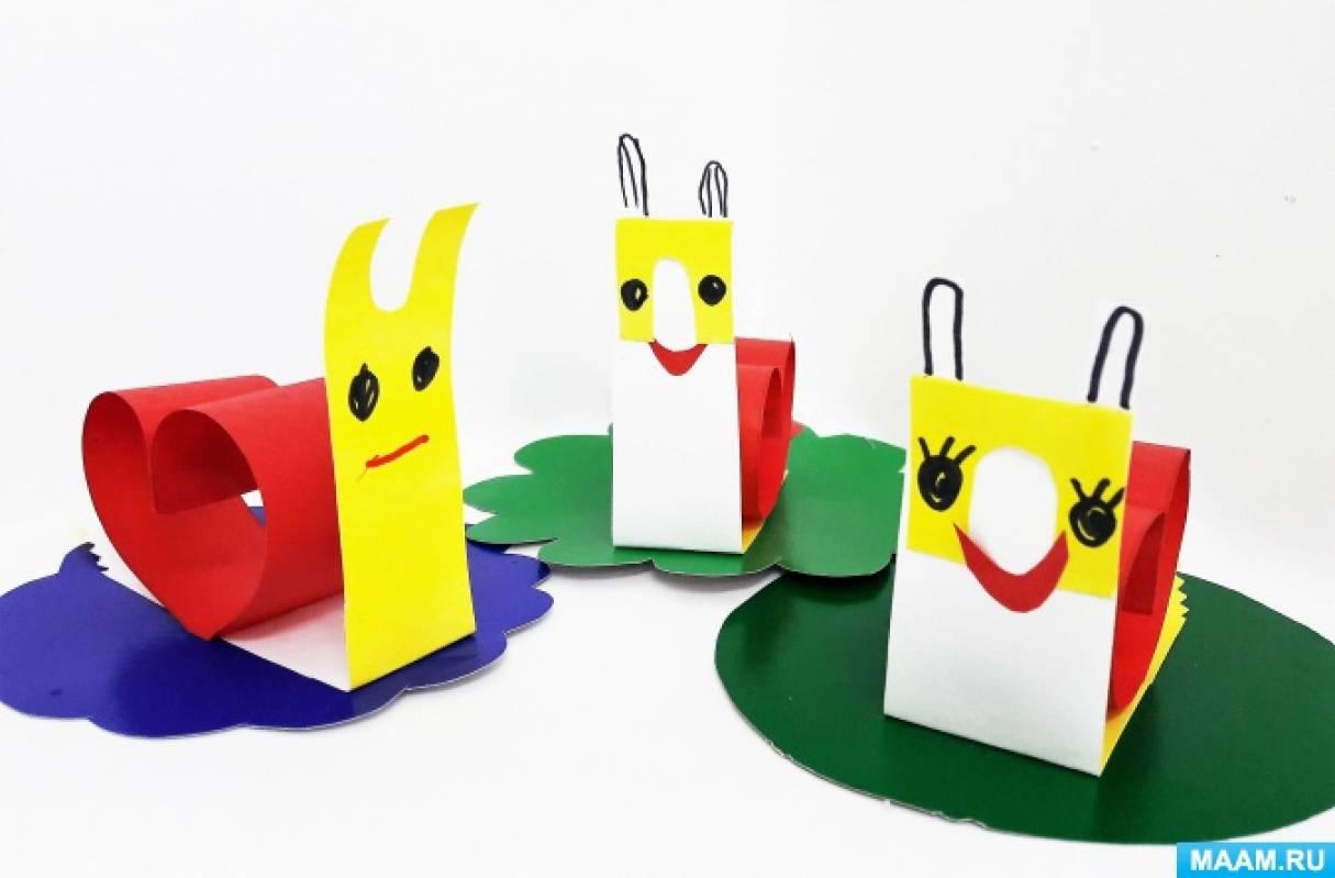 Картинка дети конструируют из бумаги