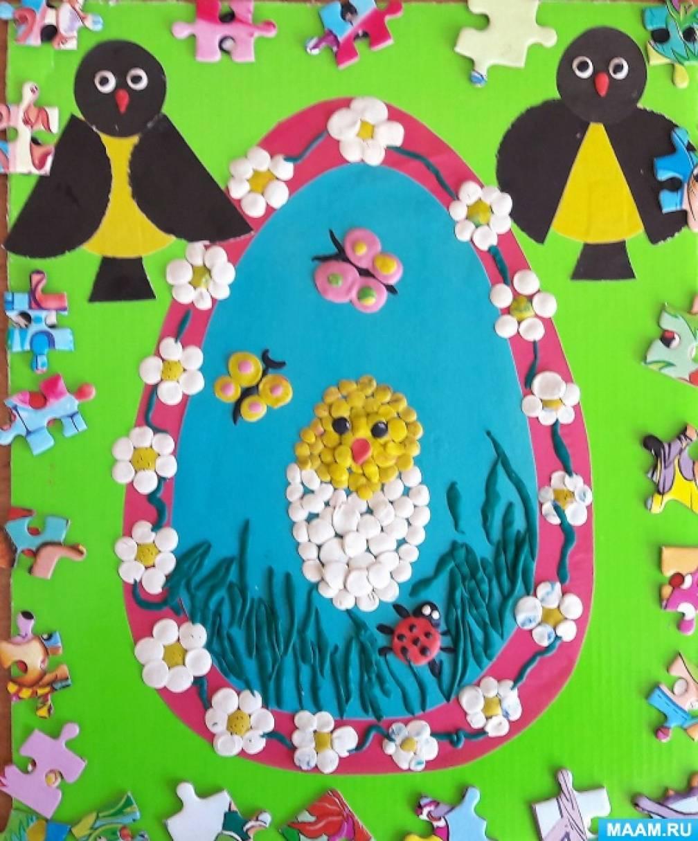 Пасхальная композиция «Гнездышко в цветочках» в рамках кружк...