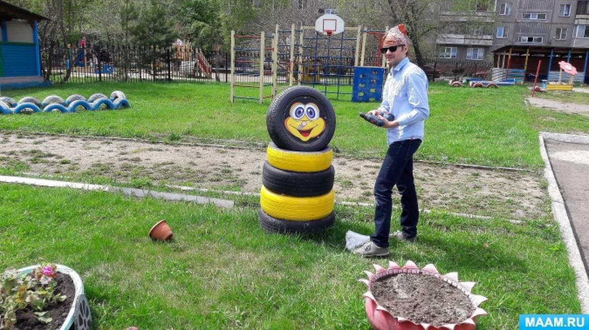 Взаимодействие с родителями по созданию развивающей среды на участке детского сада в соответствии с ФГОС. Часть III