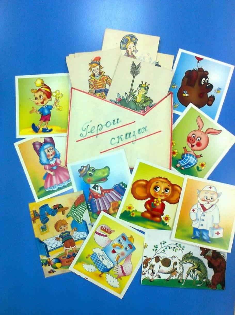 Дидактические игры по сказкам Воспитателям детских садов  Дидактические игры по сказкам