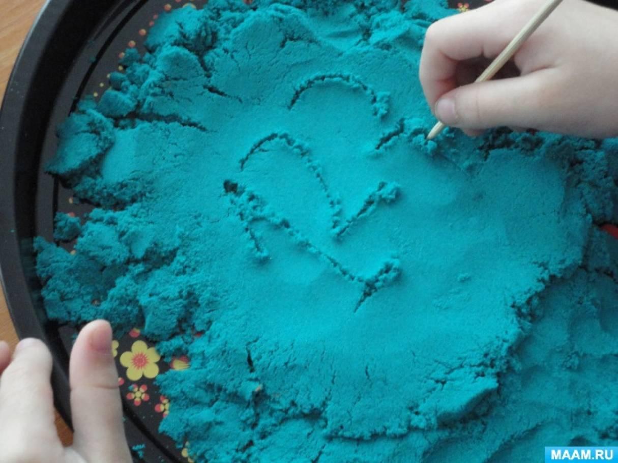 Кинетический песок что это такое